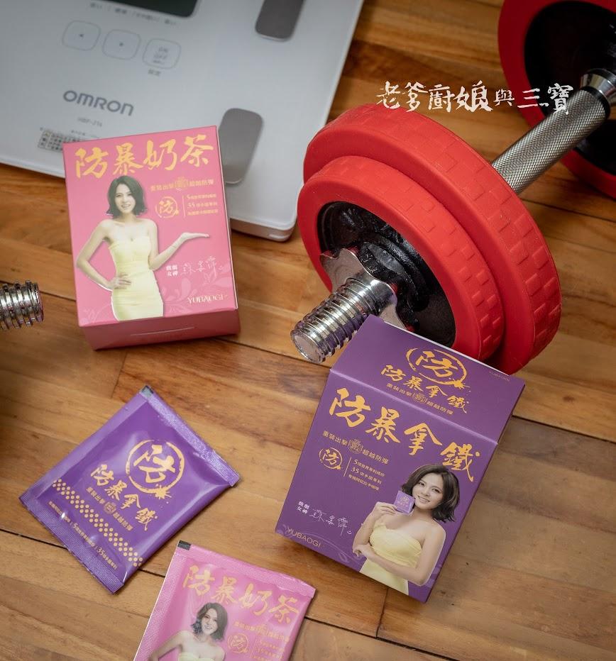 運動加上選對「冠軍國際生醫」的「冠軍防暴奶茶、冠軍防暴拿鐵」,體重控制真的超簡單!