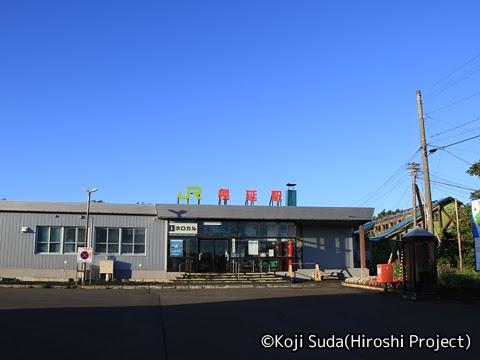 JR幌延駅_01