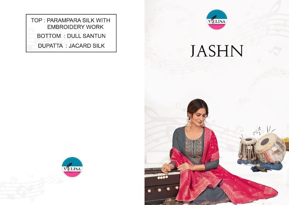 Buy Velisa Jashn Palazzo Ladies Suits Catalog Online Wholesa