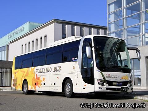 北海道バス「北見特急ニュースター号」 ・953