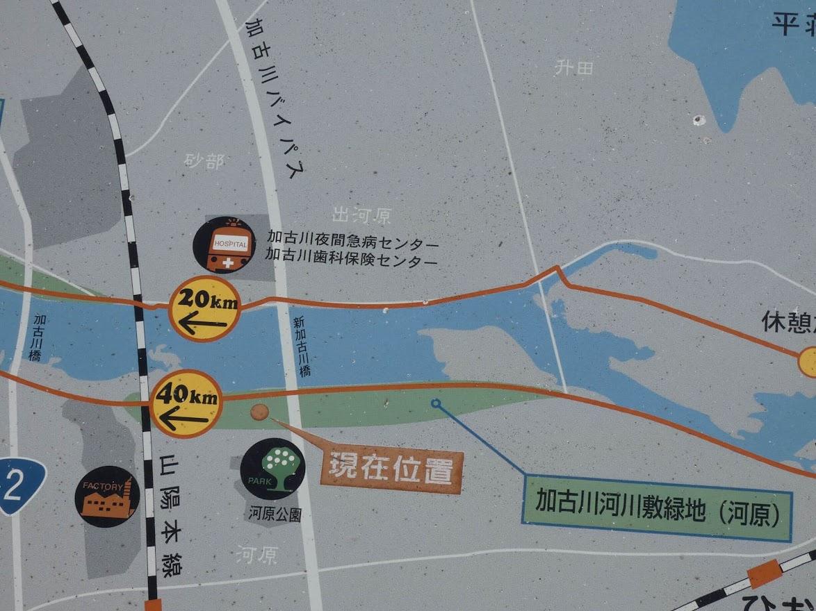 加古川河川敷の地図
