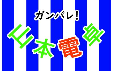 クリスタでロゴ制作(円形テキスト)