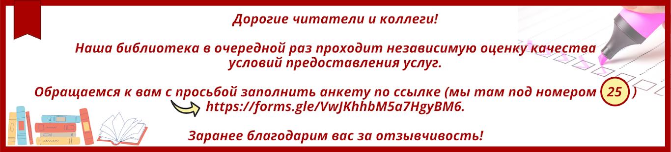https://forms.gle/VwJKhhbM5a7HgyBM6
