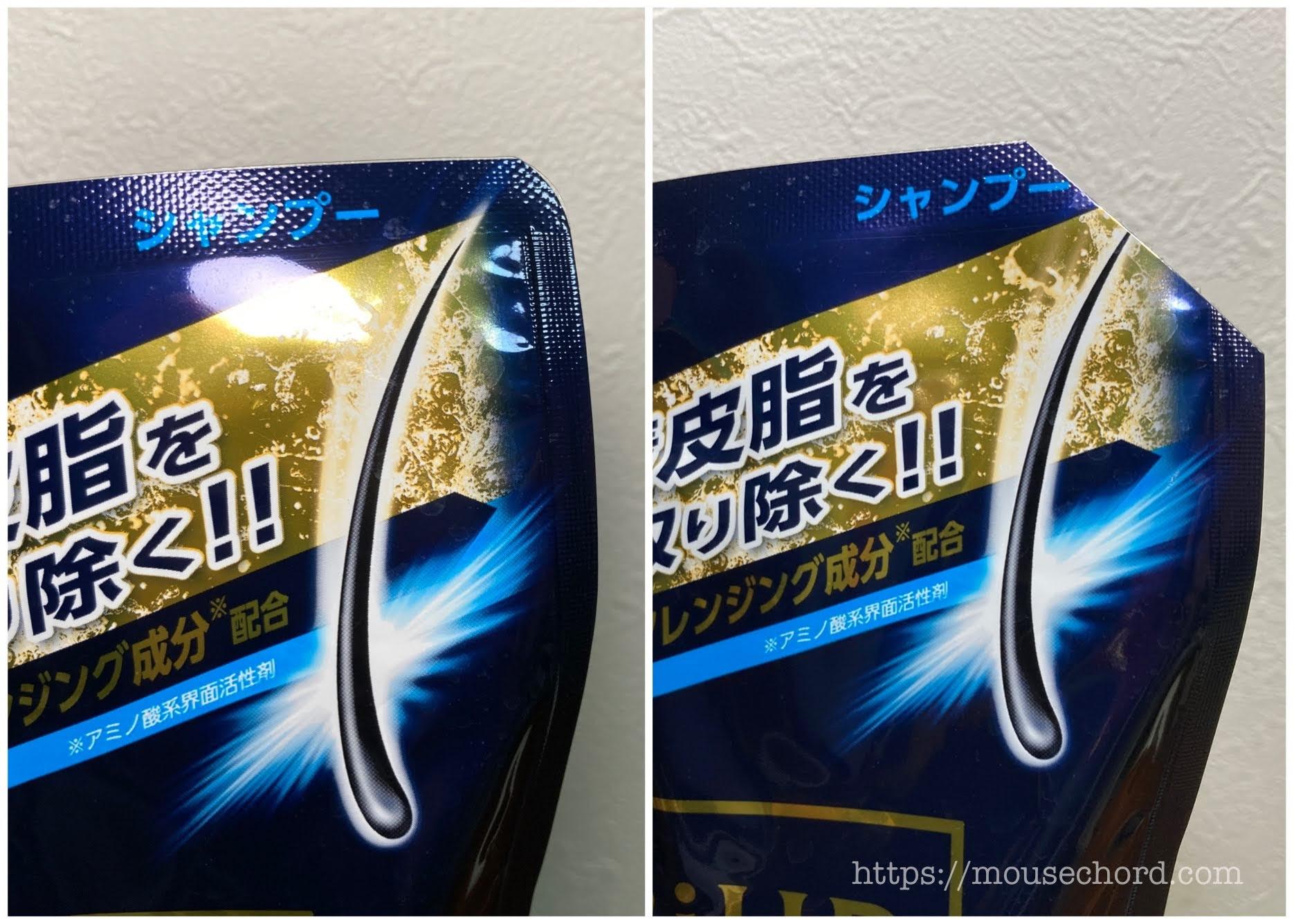 バスルームカビ防止!詰め替え用をそのまま利用できるアイテム