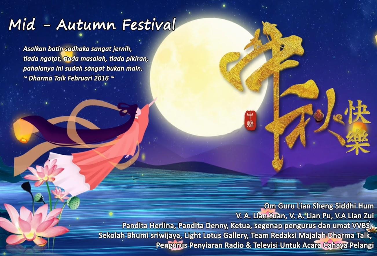 Happy Mid-Autumn Festival 2021