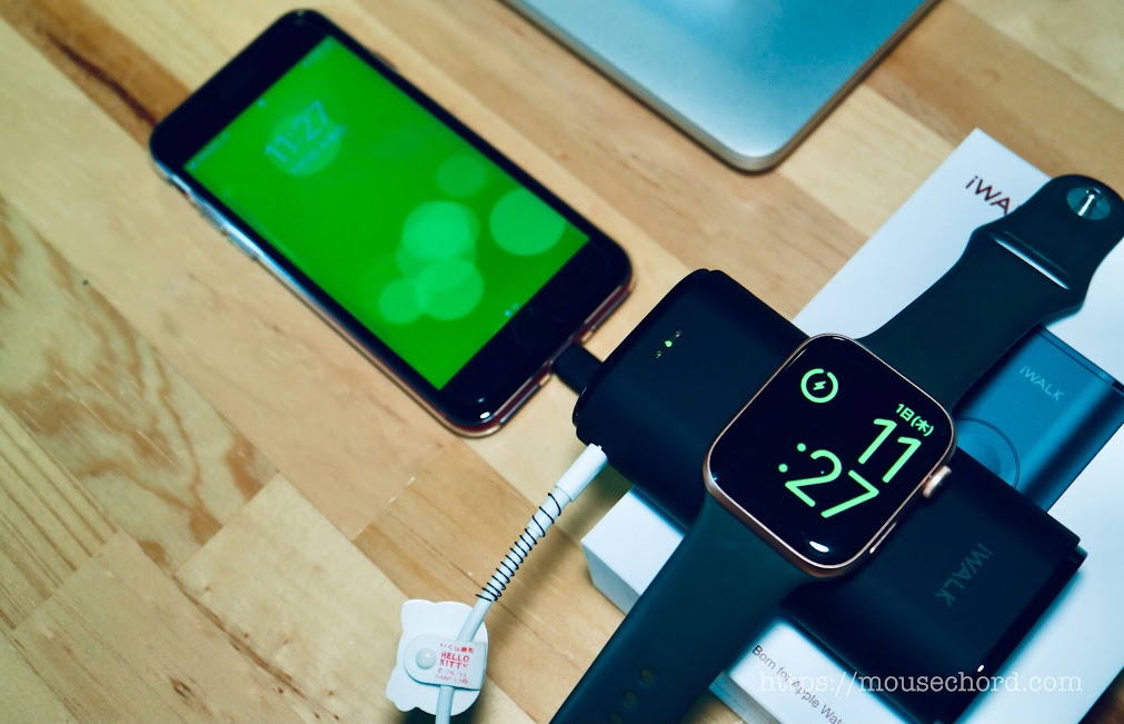 AppleWatchも充電可能iWALKモバイルバッテリー購入Review
