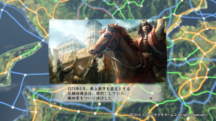 1574年5月 反織田連合は目的を達成し、解散