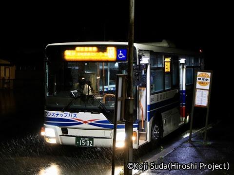 沿岸バス「13幌延留萌線」 1502 幌延駅到着
