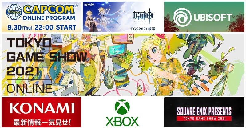 Tokyo Game Show 2021 Online เปิดตารางจัดงาน
