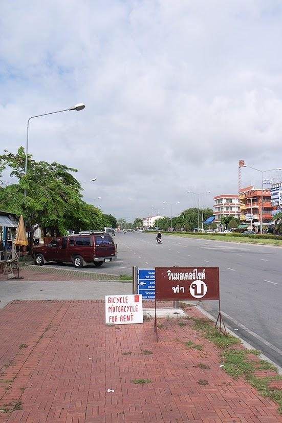 2007092003 - Ayutthaya