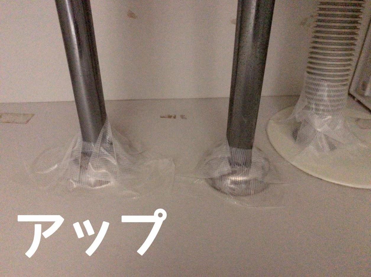 洗面所の給水管、排水管