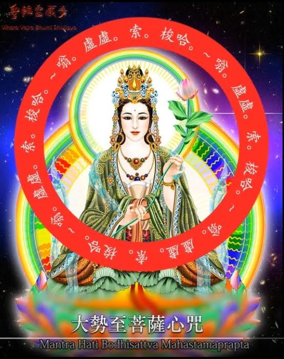 Multimedia suara Mantra Bodhisattva Mahastamaprapta