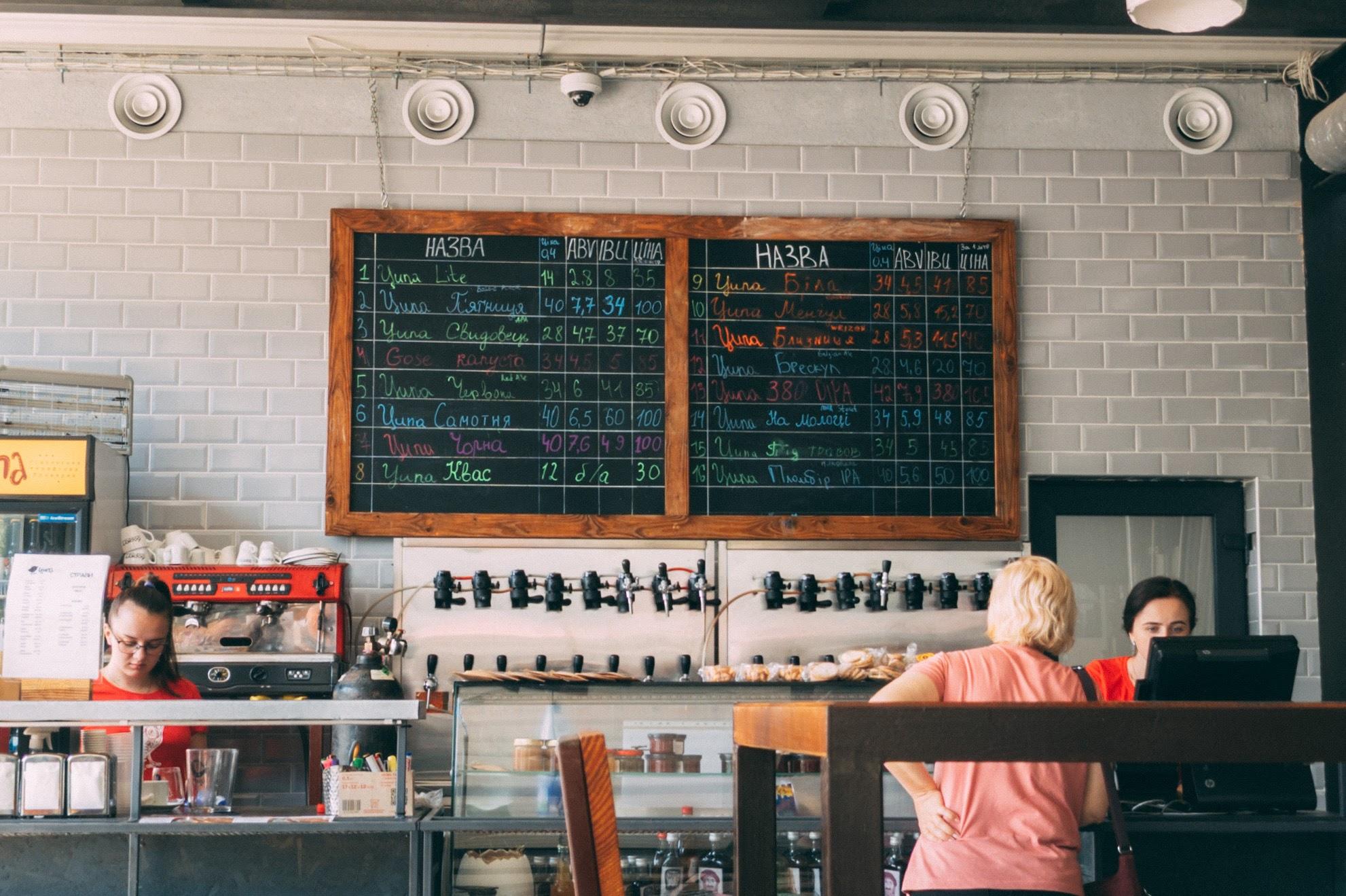 Дошка з цінами на пиво та квас в Ципі