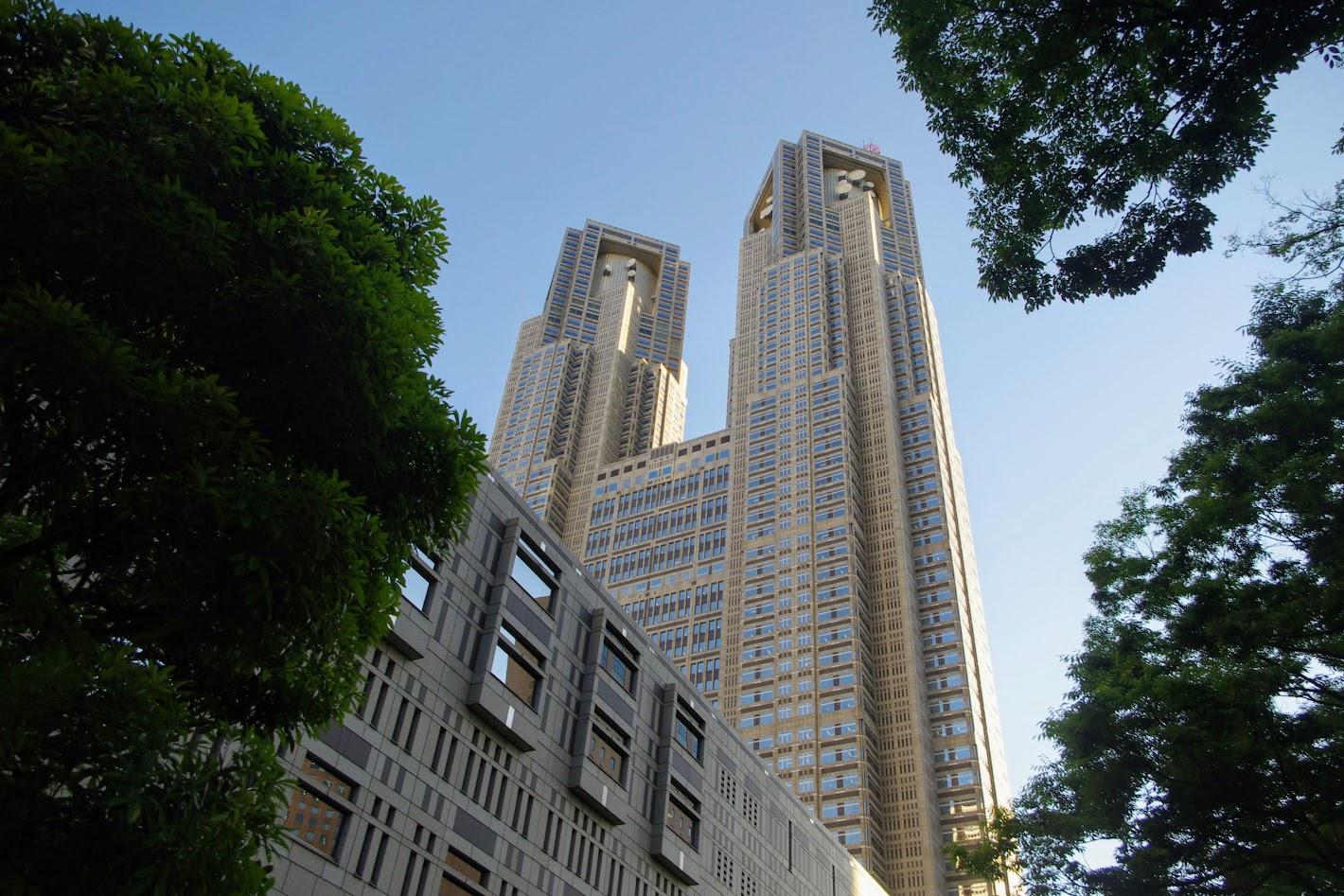 Ayuntamiento de Tokio