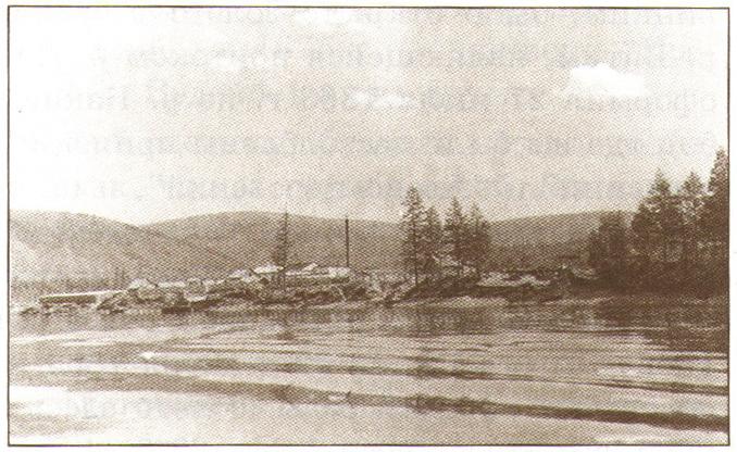 Поселок перевоз, 1958 г.