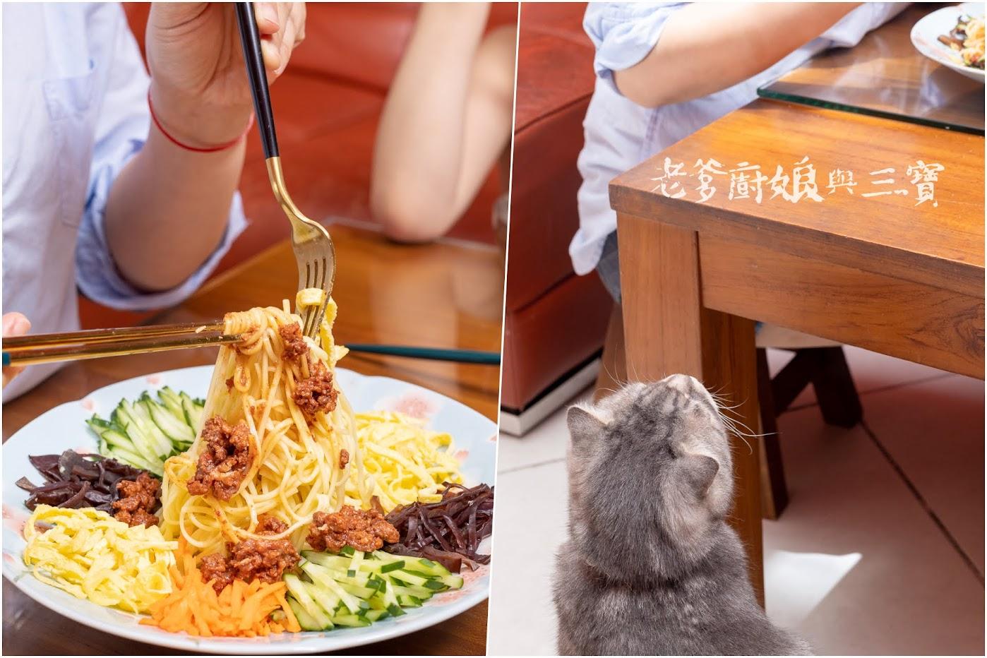 今晚娘也想要來點...輕鬆的,餐桌上快速美味料理在這啦!好吃的罐頭推薦~新東陽