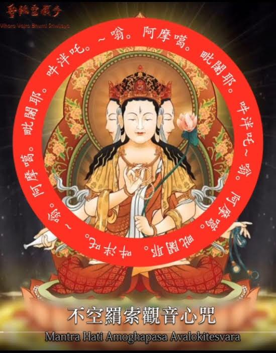 Suara Mantra Amoghapasa Avalokitesvara