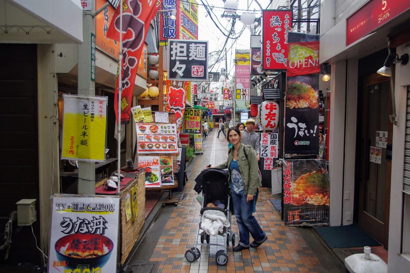 Qué ver en Tokio. Shinjuku