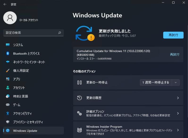 KB5005188降臨 Windows11 220000.120