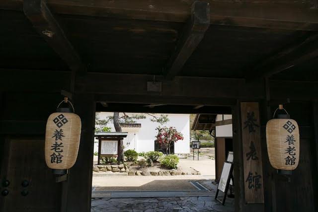 津和野藩校養老館