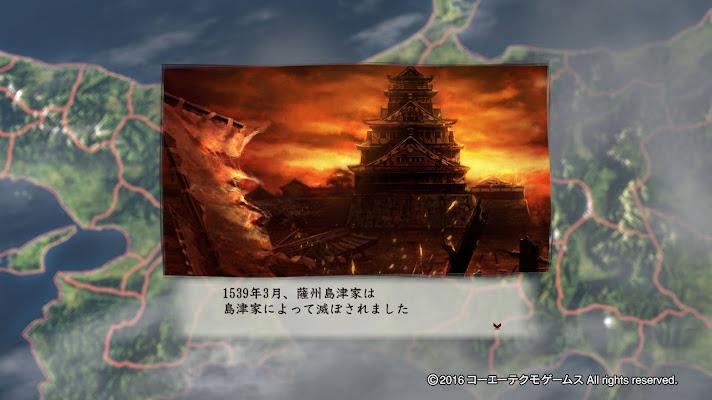 1539年3月、薩州島津家は島津家によって滅ぼされました