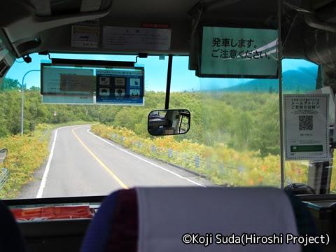 斜里バス「ウトロ羅臼線」 ・213 車窓_03