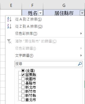 Excel Filter 2