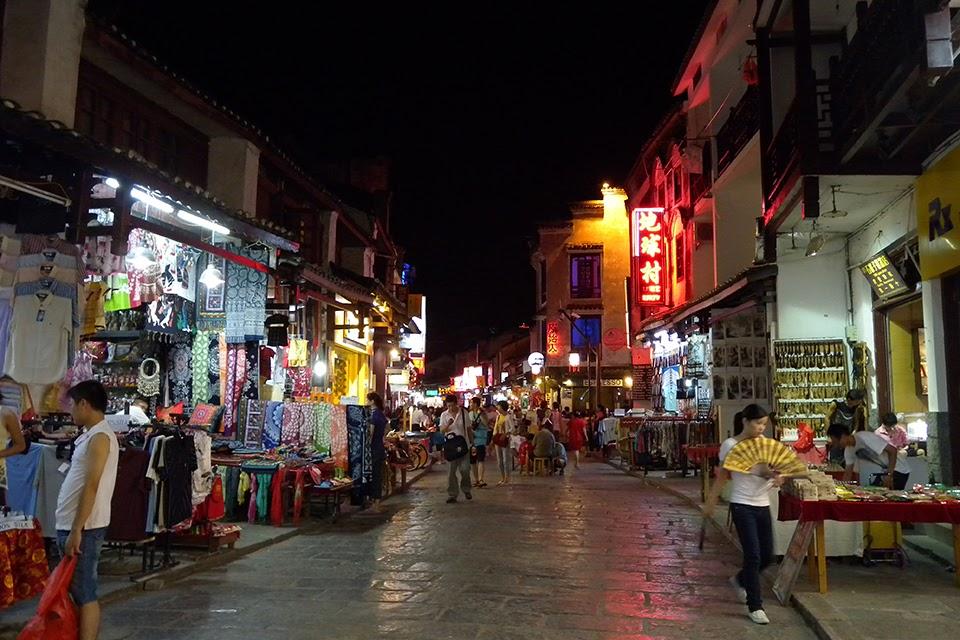 2009071819 - Yangshuo West Street