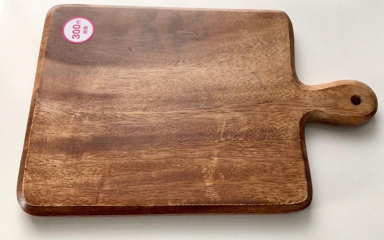 ダイソーの木のまな板