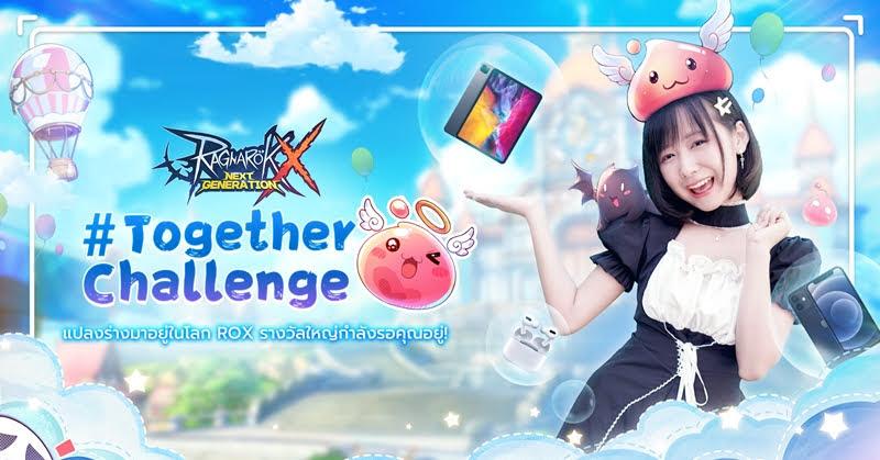Ragnarok X: Next Generation จัดกิจกรรม #TogetherChallenge ร่วมสนุกทาง TikTok