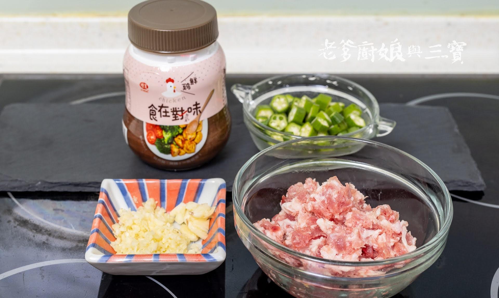 味王60幾年老字號,食在對味風味調味料,做菜美味提鮮一匙搞定