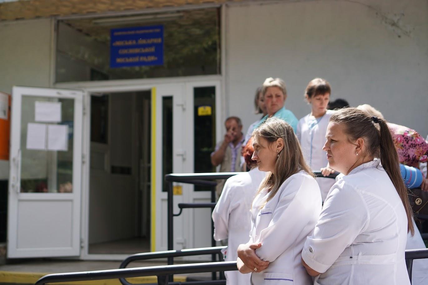 лікарня Соснівки