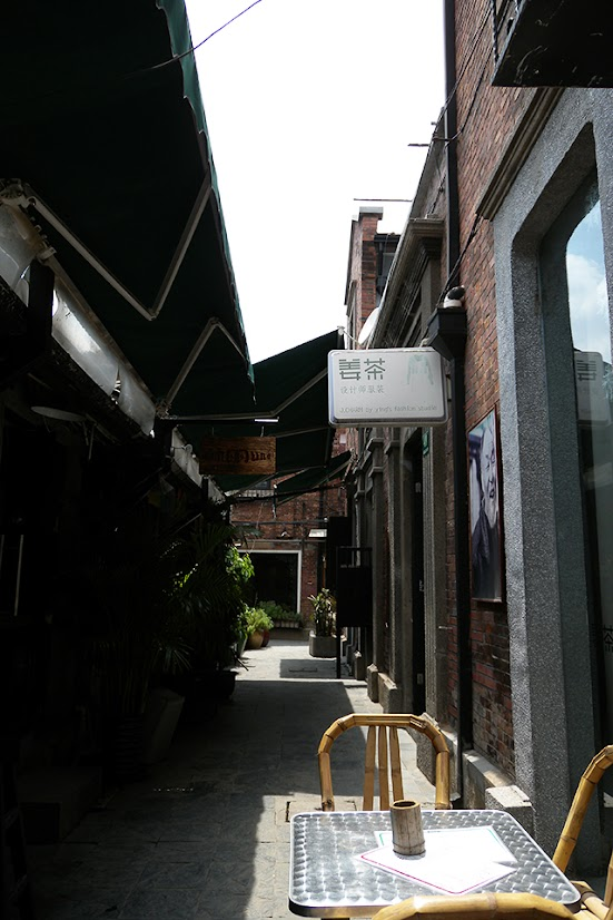 2009072103 - Shanghai