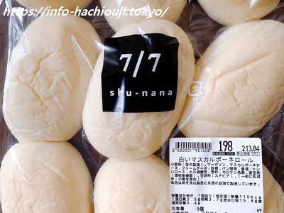 ロピア オリジナル パン