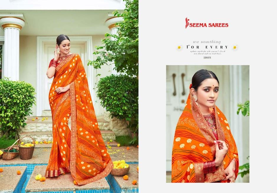 Buy Seema Shivalika Vol 11 Latest Sarees Catalog Online Whol