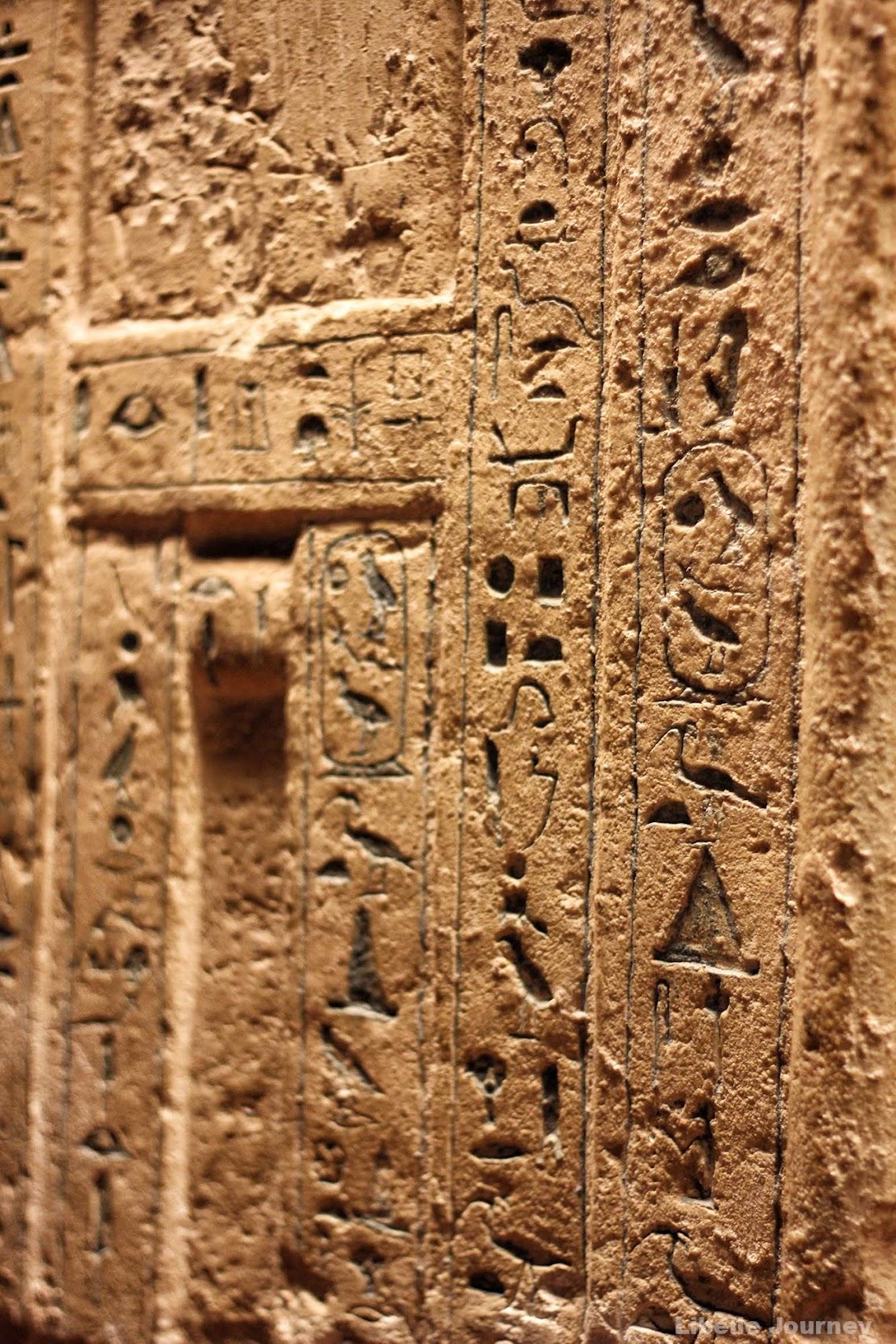 False-door funerary stele of Iry