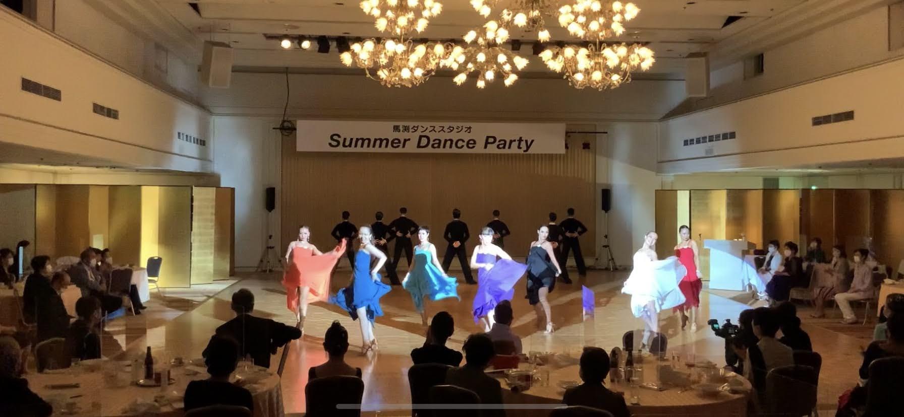 馬渕ダンススタジオ Summer Party