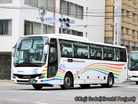 西鉄「桜島号」 3443
