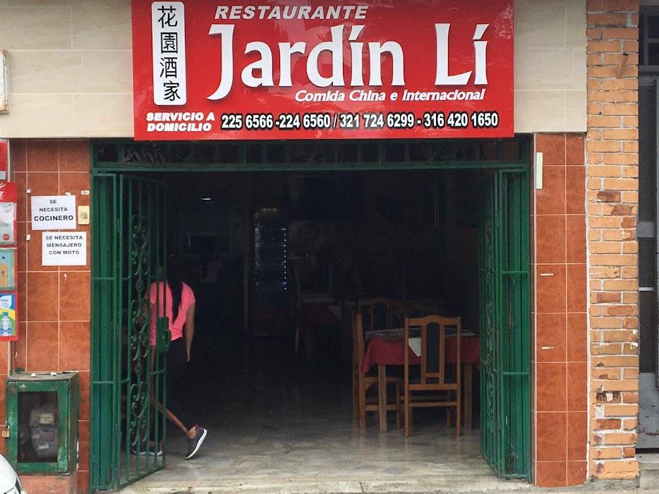 16961-RESTAURANTE-COMIDA-CHINA-TULUÁ---JARDÍN-LÍ-TULUA