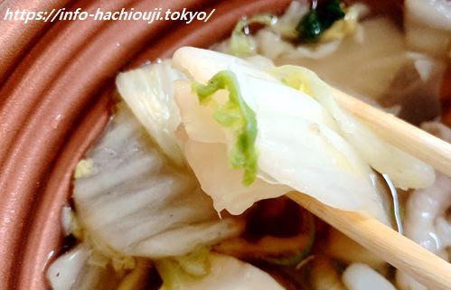 セブンイレブン 1/2日分の野菜 おすすめ