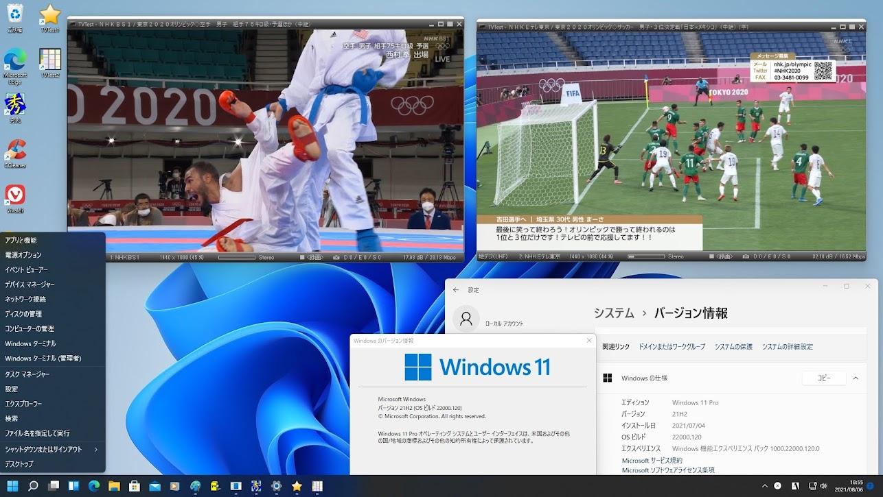 PT3 TVtest動作確認 Windows11 220000.120