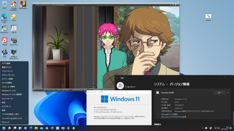 PT3とWindows11 build 22000.194(TVtest x86 0.7.23による確認)