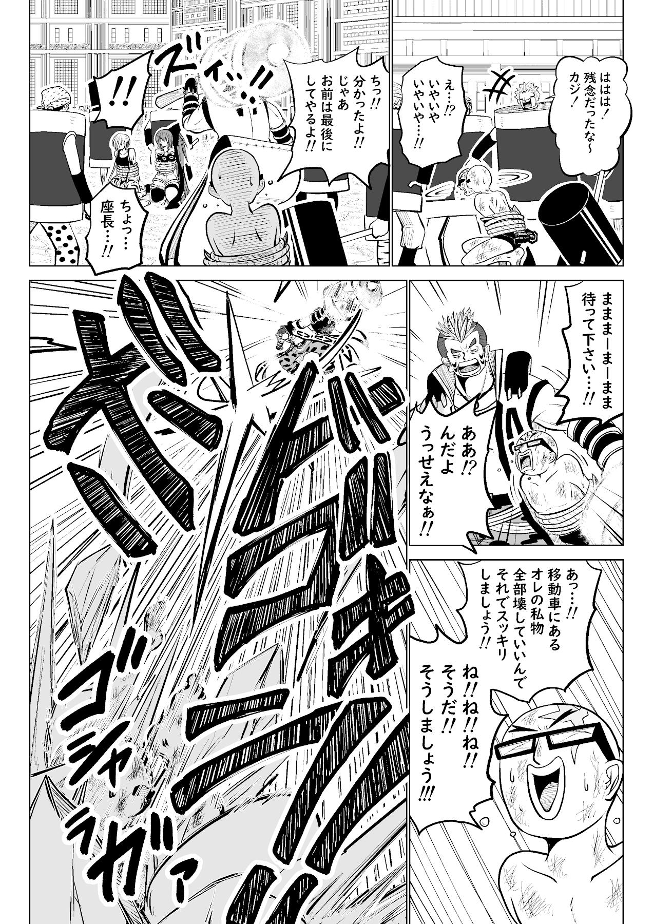 バリアス・サン19_3