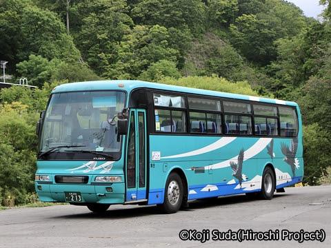 斜里バス「ウトロ羅臼線」 ・213