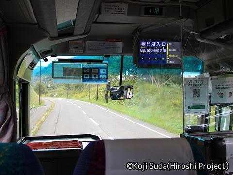 斜里バス「ウトロ羅臼線」 ・213 車窓_06
