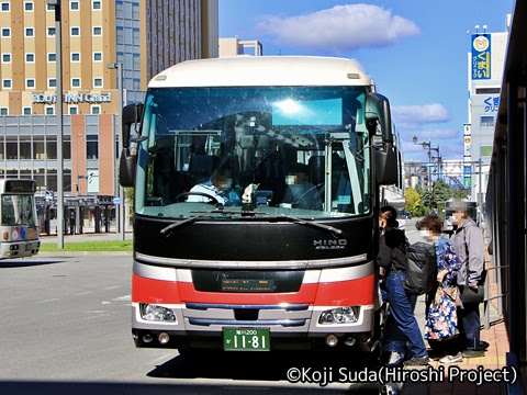 北海道中央バス「高速あさひかわ号」 1181 旭川駅前改札中