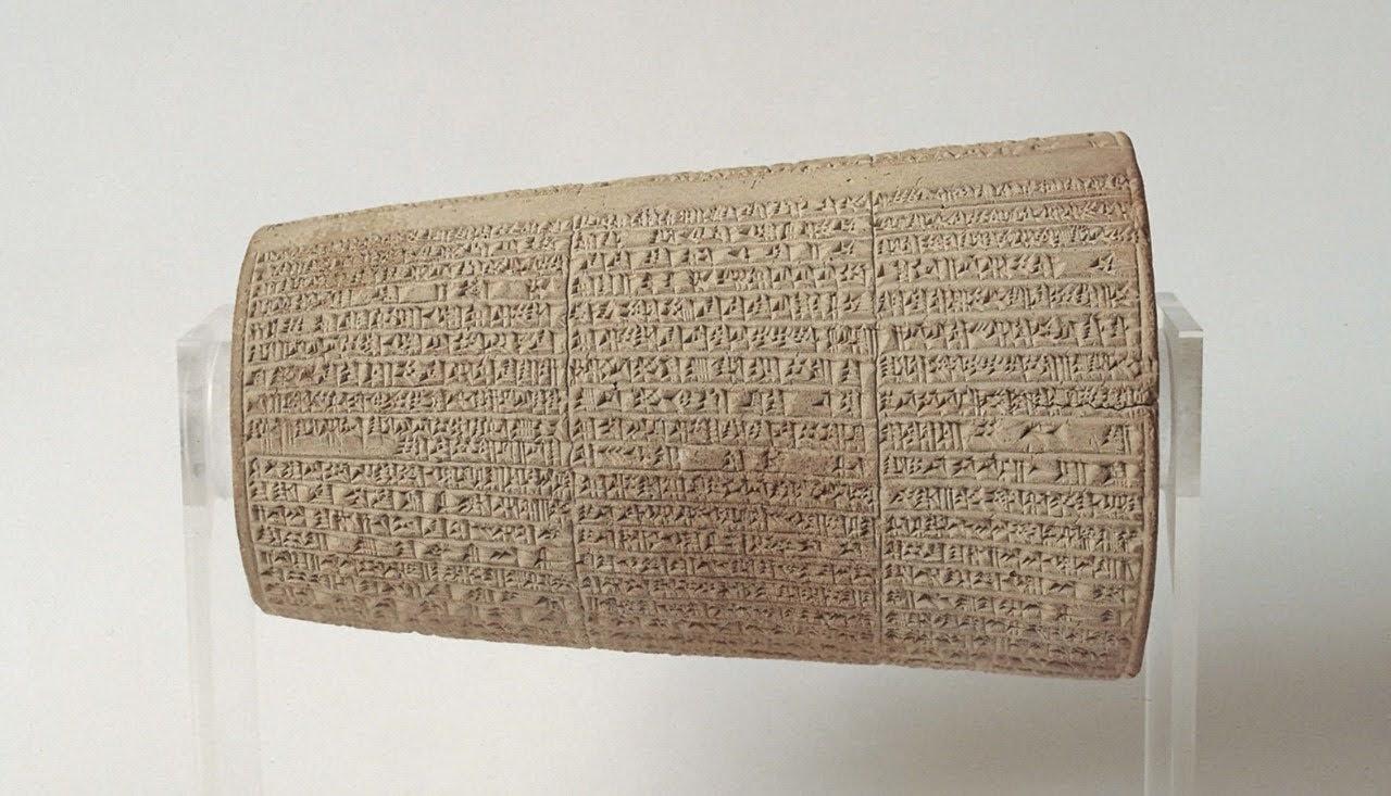 Cylinder of Nebuchadnezzar II