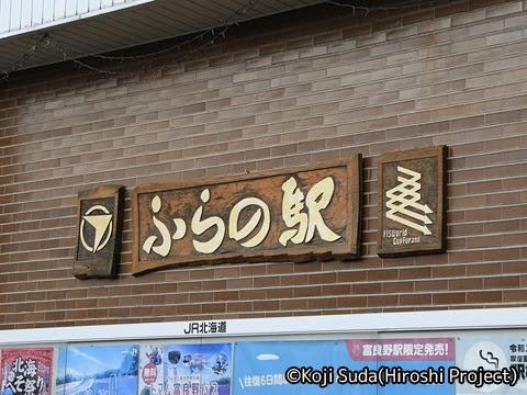 JR北海道 富良野線 富良野駅_01