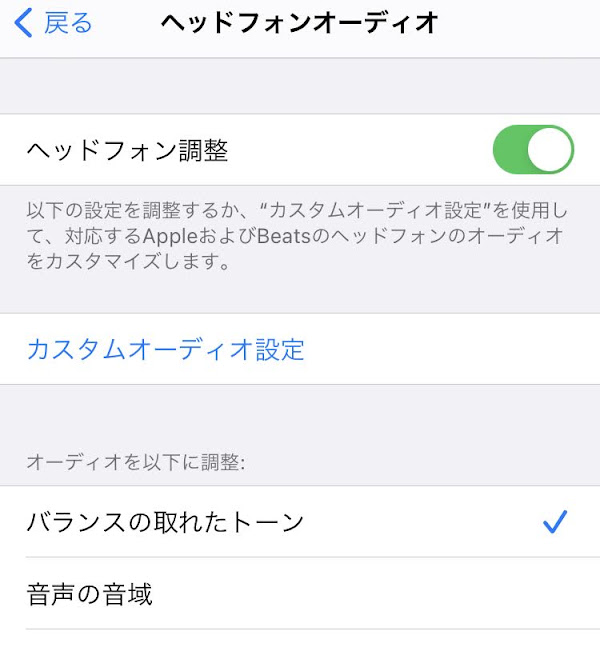 AirPodsPro購入ReviewとBOSEQC25&AlphaX400比較