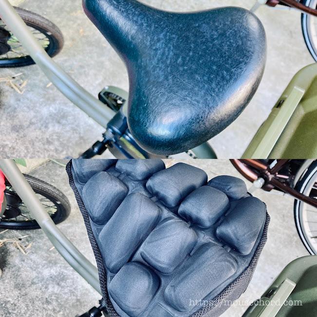 自転車クッション「Cyclemate」購入レビュー!